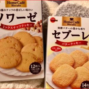 ビッグアイランドキャンディーズやホノルルクッキー、クッキーコーナーに近いクッキーを日本で探せ!