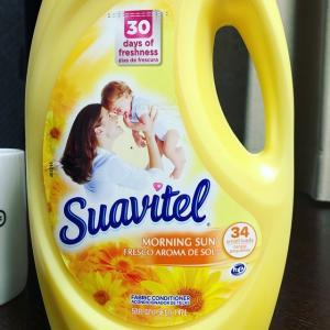 ハワイで買ってきた柔軟剤「Suavitel(スアビテル)」