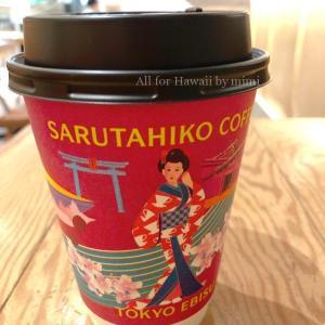 取材の帰りに「猿田彦コーヒー」