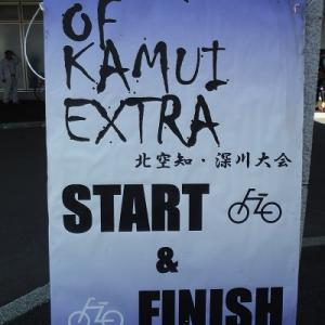Tour of KAMUI EXTRA 北空知・深川大会 2019 その1