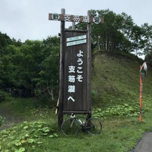 GoTo支笏湖ライドキャンペーン