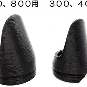 VOLT用防眩シェードってさ・・雑3D
