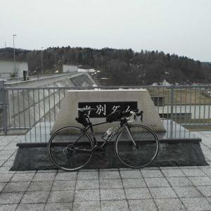 今年初(2021)のサイクリング