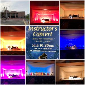 インストラクターズコンサート