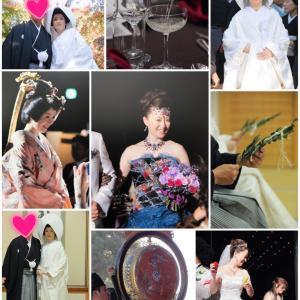 11月22日(いい夫婦の日)@結婚記念品