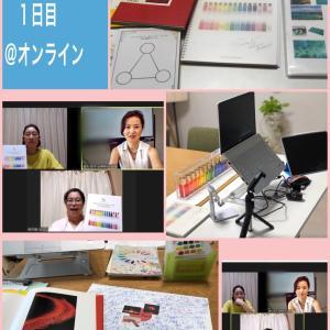 TCマスターセラピスト養成講座STEP2@オンライン