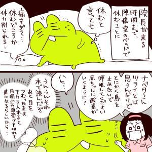 息子爆誕レポ③開眼