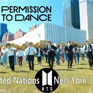 国連から世界に広がったPermission to Dance!
