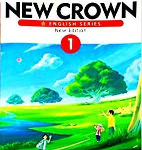 中1 ニュークラウン Lesson 5 Get 3 英語 本文・語句