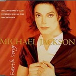 マイケル・ジャクソン 平和のメッセージ