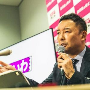 山本太郎が都知事選出馬!
