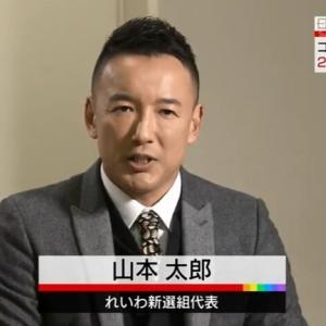 NHKで山本太郎が発信したメッセージ