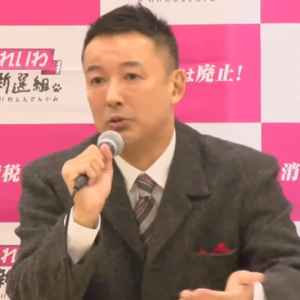 山本太郎記者会見~国会開会(ダイジェスト動画)