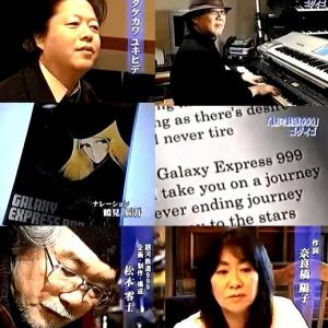 ゴダイゴの「銀河鉄道999」制作秘話