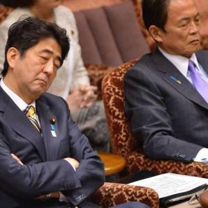 総理大臣 by ザ・タイマーズ
