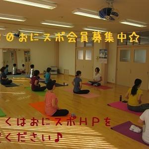 H30年度会員募集&お知らせ