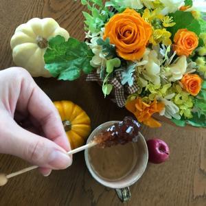 コーヒーカップとかぼちゃ祭り