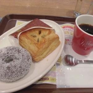 新宿中村屋コラボのパイでミスドランチ♪~ミスタードーナツ