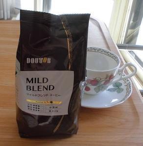 これがないと!ドトールのマイルドブレンドコーヒー♪