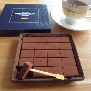 半額キャンペーン(≧▽≦)ロイズの生チョコレート♪