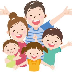 当教室は、兄弟・姉妹・従兄弟・親子率がめちゃめちゃ多いです。