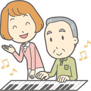 【シニアピアノレッスン】の一コマ。。。Jazzが弾けるようになりたい!!