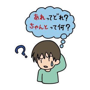 軽度自閉症 5年生男子(通常級) 絶対音感あり。 発達障がいレッスン part 1