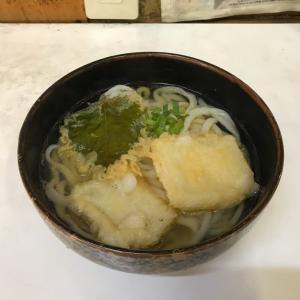うぶしな【香川県宇多津町】