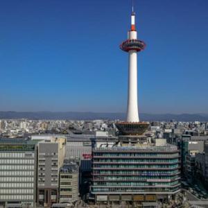 京都タワー【京都府京都市下京区】