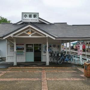 小坂鉄道レールパーク【秋田県小坂町】