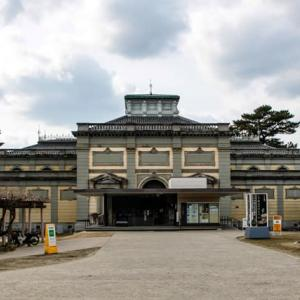 旧帝国奈良博物館本館【奈良県奈良市】