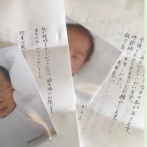 赤ちゃん誕生!嬉しいご報告 【仙台 婚活 結婚物語】
