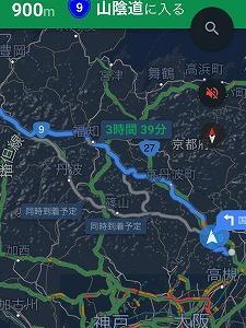 西日本ツーリング(5)まだまだ二日目 先は長いぜ! 鳥取県民は白バラ牛乳の血が流れてる