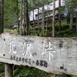 2019初秋の遠征。 北沢峠まで。