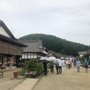 大内宿・福島県