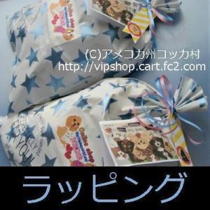 到着のご連絡Thanks Gift用 コッカーグッズ