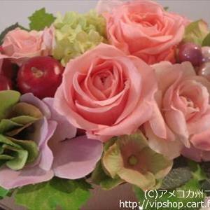 永遠に心に咲く花