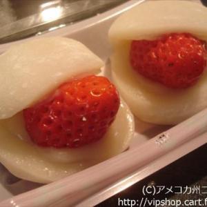 バリボリおいしい岐阜県のお土産★ 白くて甘~い三重県のお土産