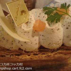 奈良県のお土産 地味だけど濃厚で一押しよ!