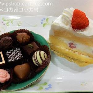 兵庫県のお土産 チョコっとティータイム