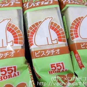 大阪のお土産 季節限定味がおいしい
