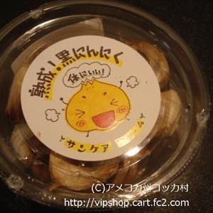 名産品を使ったご飯のおとも 奈良県のお土産をいただきました