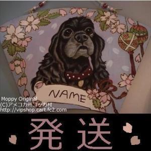 発送 ペットの似顔絵トールペイント 桜柄 コッカーグッズ