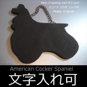 再入荷 コッカシールエット型ドアプレート ブラック 犬雑貨