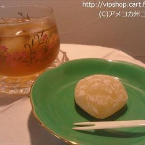 名産フルーツを使った 鳥取県三朝温泉のお土産