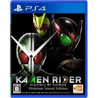 『仮面ライダー』「PS4 KAMENRIDER memory of heroez Premium Sound Edition」(プレバン)令和初となる家庭用仮面ライダーゲーム