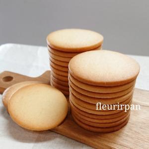 【募集】②レモンアイシングクッキーレッスンのご案内