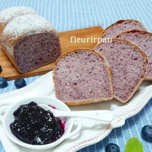 フレッシュブルーベリーふんだんに使ったパン♪