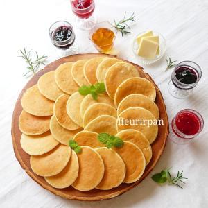 しっとりもっちり食感が美味しい♪薄焼きタイプのプチパンケーキ♪