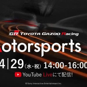 e-Motorsports Fes